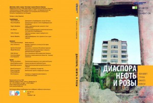 2005_Diaspora,-oil-and-roses_1