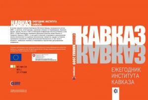 2011_Caucasus-Yearbook-2009