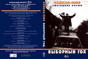 Caucasus-Yearbook-2003