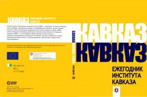 Caucasus-Yearbook-2008