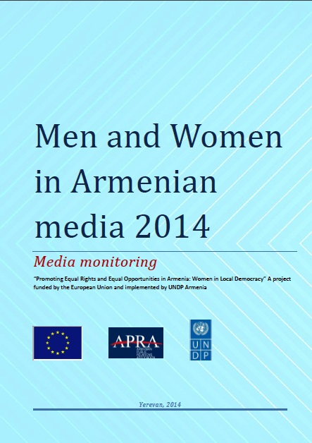 Men-Women in Media_2014