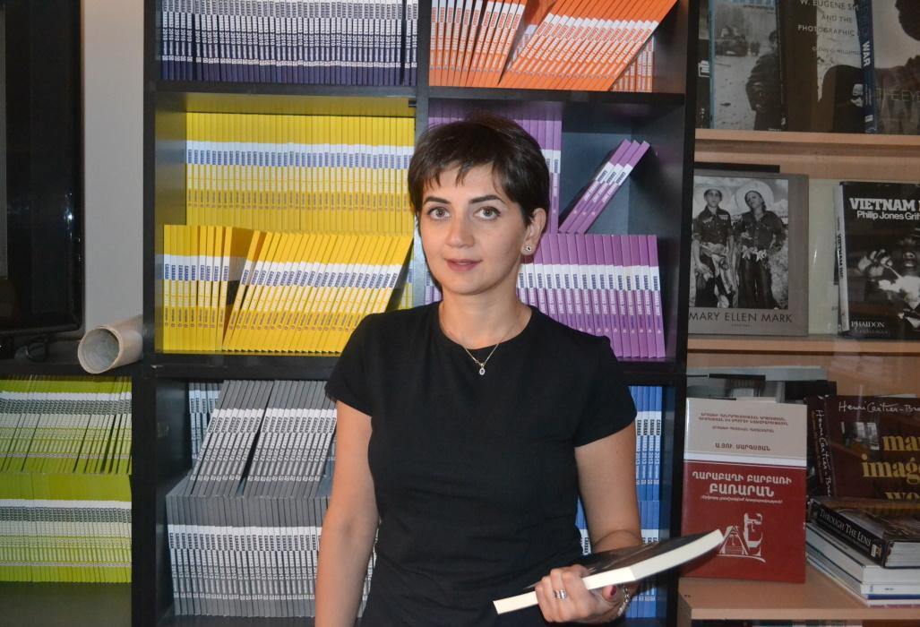 Рузанна Давтян