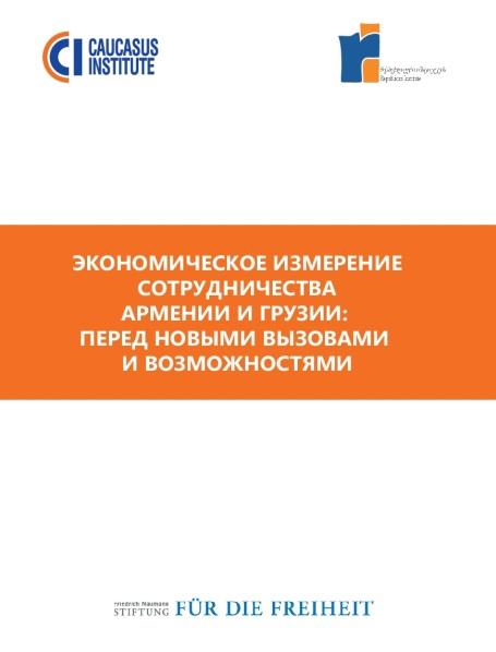 Title_rus