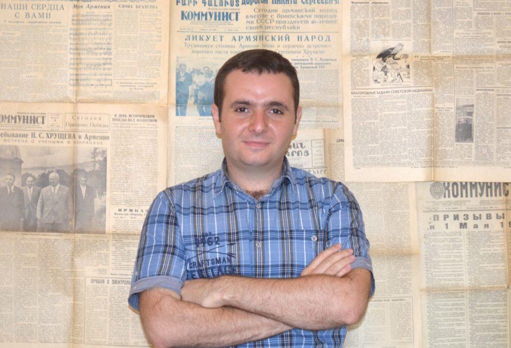 Гор Петросян