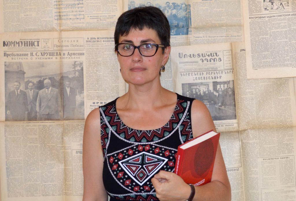 Нина Искандарян
